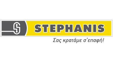 Stephanis Logo